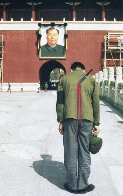 Chairman Mao Portrait