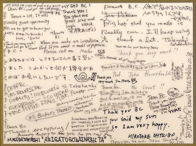 Tokyo Multimedia Students Greet John Heartfield